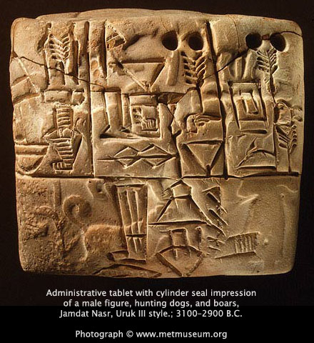 sumerian_tablet.jpg